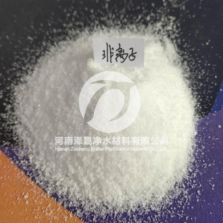聚丙烯酰胺在使用时应如何防护?