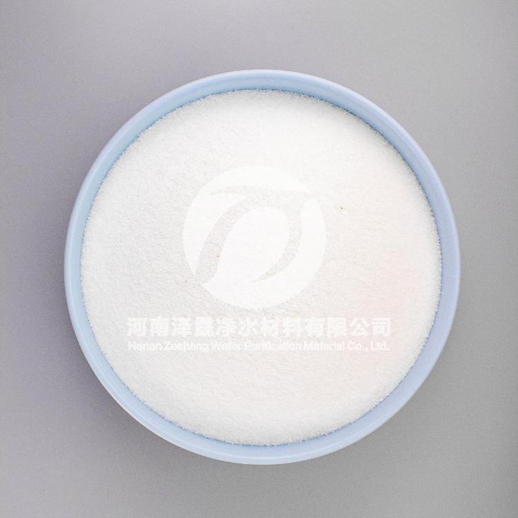 印染厂专用聚丙烯酰胺